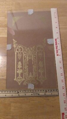 One Genuine Square Stenciled Glass (New in box)  Parts
