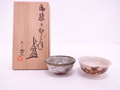 92267# Japanese Pottery Sake Cup Set Of 2 By Rokubei