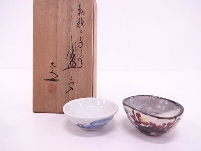 92278# Japanese Pottery & Porcelain Sake Cup Set Of 2 By Rokubei