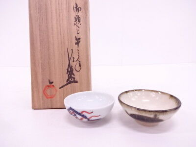 92277# Japanese Pottery & Porcelain Sake Cup Set Of 2 By Rokubei