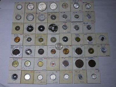 Lot of Various Japanese Coins 1853-1944, 90% Better Silver NO RESERVE 52 coins