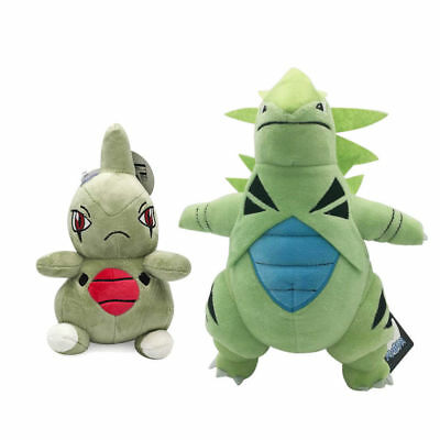 Pokemon Larvitar & Tyranitar Plush Doll Stuffed Animal Figure Soft Kids Toy Set