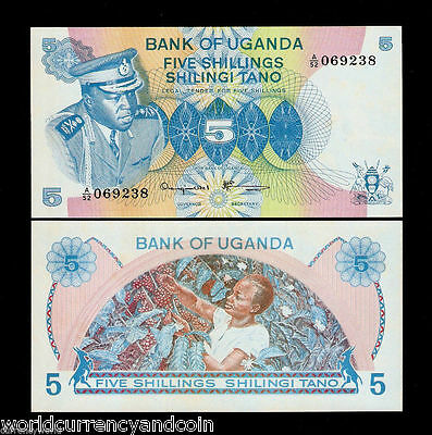 Uganda 5 Shillings P5 1973 Idi Amin Unc Grape Currency Money Bill Fruit Banknote