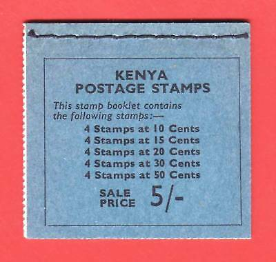 Kenya -1964  5/- Booklet (Black On Blue Cover) Stitched - Sg Sb1 - Undamaged