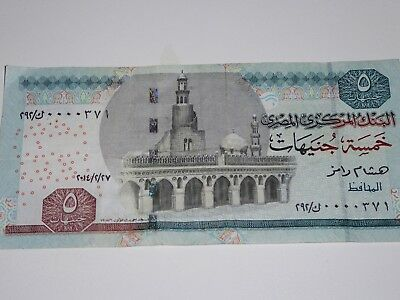 Central Bank Of Egypt £5 Note
