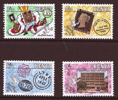 "Kenya - 1990 - "" Stamp World London 90 "" Internatonal Stamp Exhibition - Mnh"