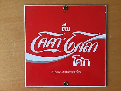 RARE SODA Vintage Rare Thai Coca Cola Porcelain Enameled Sign Ande Rooney