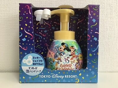 【Tokyo Disney Resort Limited】Happy Mickey Shape's Hand Soap (Confetted Pattern)