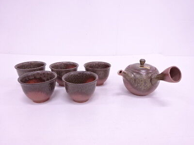 3670114: Japanese Pottery Tokoname Ware / Tea Cup & Pot Set