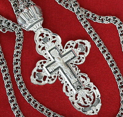 Mens Russian Orthodox Save & Protect Necklace Prayer Crucifix+ Chain Silver 925