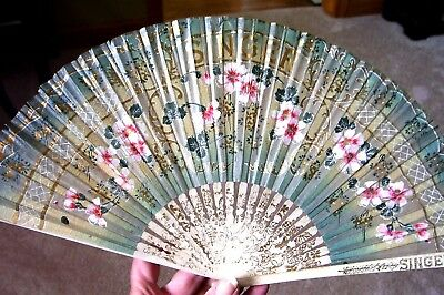 Vintage Singer Sewing Machine Hand Fan - Compliments Of Singer - Approx. 16""