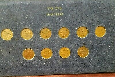 Palestine British Mandate 59 Coin Set 1927-1946 complete collection F to AU
