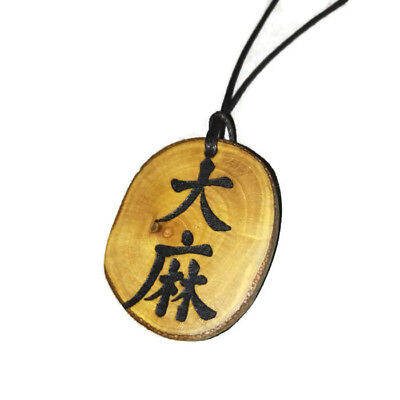 Dama  Ancient Chinese Symbol Cannabis Marijuana Necklace Handmade Wooden Pendant
