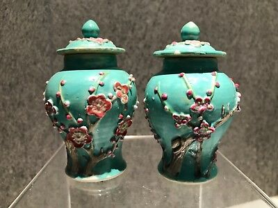 Pair Miniature Chinese Qing Vases #15