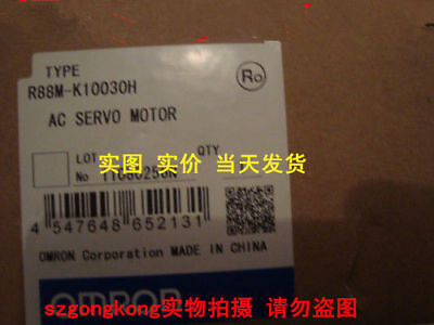 1pcs Omron Servo motor R88M-K10030H new in box by DHL or EMS