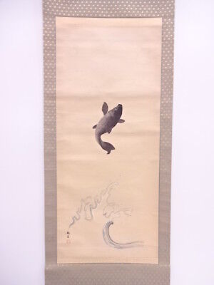 3675824: Japanese Wall Hanging Scroll / Hand Painted / Carp Artist Work