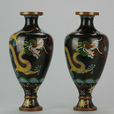 Pair 20th c Chinese Cloisonne Vase Bronze or Copper China Chinese Dragon Repu...