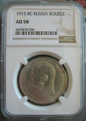 1915 BC Russian 1 Rouble NGC AU-58