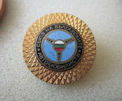 BULGARIA AUTO RACE ASSOCIATION   Pin Badge