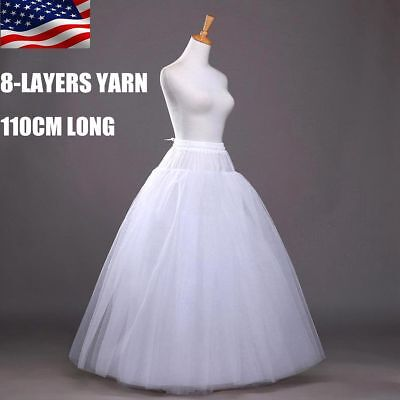 8-Layers Beauty Bridal Petticoat Crinoline Slip Long Wedding Dress Underskirt US