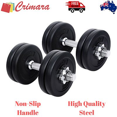 15Kg Dumbbell Set Home Gym Fitness Exercise Workout Adjustable Weight Training
