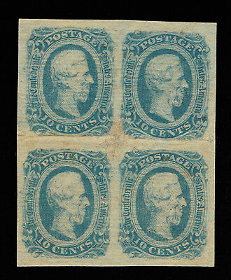 GENUINE CONFEDERATE CSA SCOTT #12a BLOCK-4 MINT NG MILKY BLUE DIE-B ARCHER DALY