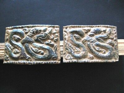 2 Bronze Age Doble Snakes Ancient Illyrians Bronze Ritual Plaques 1100-900 B.c.