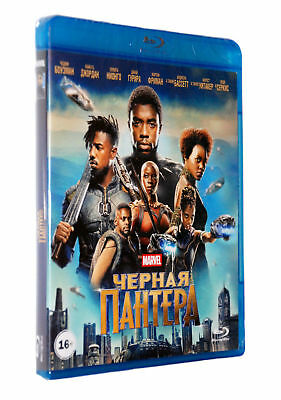 Black Panther Blu-Ray 2D (1 disk set ) New, Region All + Additional materials