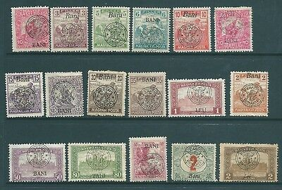 ROMANIA 1919 Occupation of Transylvania, Hungary stamp collection