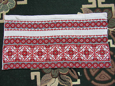Vintage Embroidered Ukrainian folk poperechka door decoration handmade (№449)