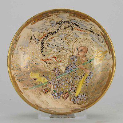 Antique Beautifull Japanese  Small Satsuma Bowl Wise Man Dragon Japan Po...