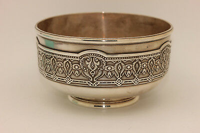 Antique Original Silver Islamic Amazing Strong Plate