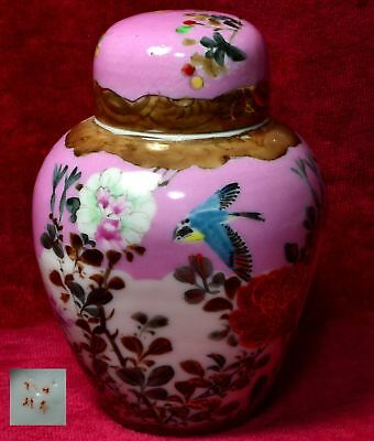 "Antique Porcelain 4 3/4"" Ginger Jar / Tea Caddy, Hand Painted & Marked"