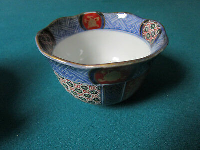 "Imari Japanese Mid Century Bowl Blue And Gold, Stamped 2 1/4 X 4"" [*Mor]"