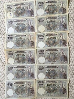 Lot x 12 100 DINARA YUGOSLAVIA Nazi Currency Banknote Bill Money Cash WWII