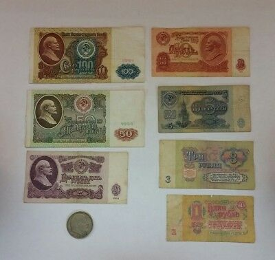 Vintage Ussr Russian Banknotes Coin Lot Ruble Money Currency Note Bill Cash