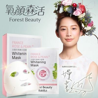FOREST BEAUTY FRENCH ROSE & PEARL WHITENING MASK 25ml