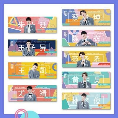 Idol Producer Nine Percent Member Concert Airport Banner HD Photo Hang Up Poster