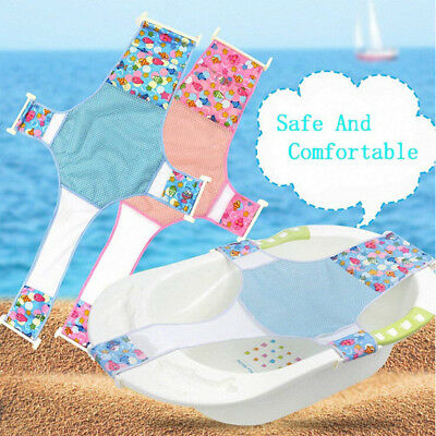 1Pc Baby Bath Seat Support Net Bathtub Sling Shower Mesh Bathing Cradle Rings AU