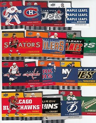 2015-16 Upper Deck Tim Hortons Die-Cuts Insert Finish Your Set U-Pick