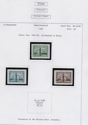 Taiwain 1946 / Un Watermarked (Surcharged In Black) Perf.14  /in Mint