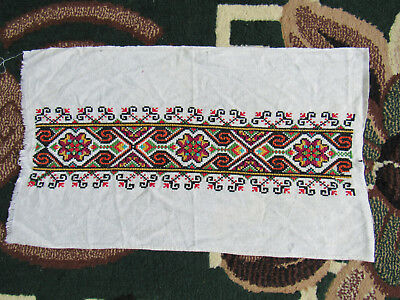 Vintage Ukrainian Embroidery for pillowcase handmade №513