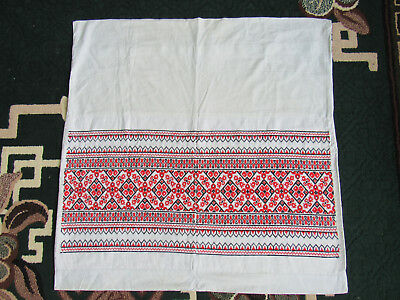 Vintage Embroidered Ukrainian pillowcase folk handmade (№516)