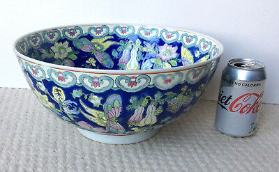 Very Nice Large Chinese Famille Rose Hand Painted Butterfly And Gourds Bowl