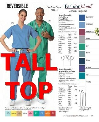 Fashion Seal Unisex Reversible TALL set-in sleeve scrub shirt