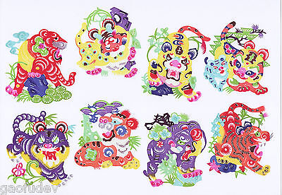 Handmade Chinese Paper Cuts Tiger Set Colorful 8 small Single pieces Chen