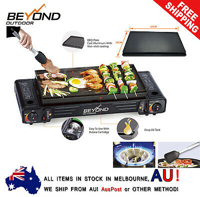 Portable Twin Butane Cooker + Hot Plate + Carry Bag for outdoor cooker & camping