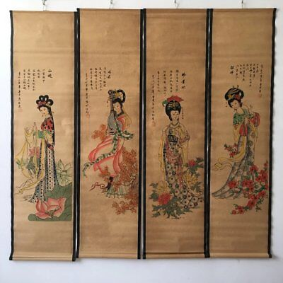 chinese old paper painting Four big beautiful women Four murals b01