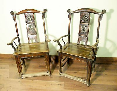 Antique Chinese High Back Arm Chairs (5799) (Pair), Circa 1800-1849