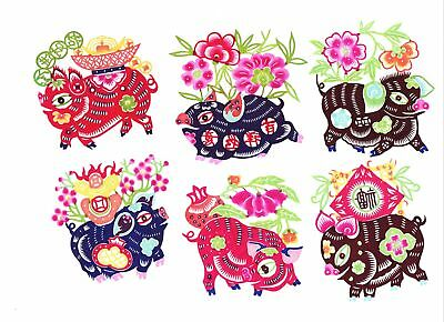 Chinese Paper Cuts Pig Set 6 colorful small Single pieces Chen